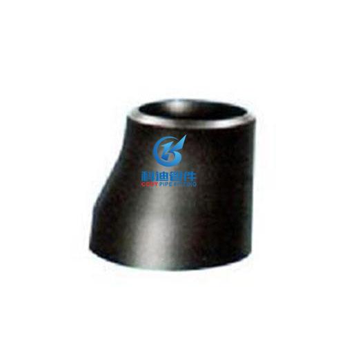 偏心 碳钢异径管 大小头