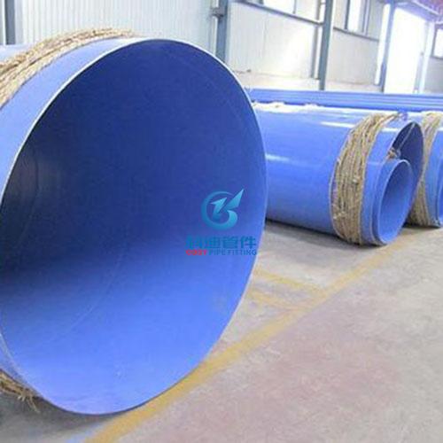 内外环氧粉末防腐钢管