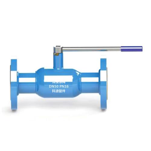 标准径法兰式焊接球阀